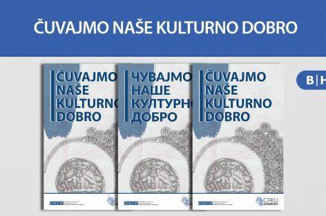 Brošura: Čuvajmo naše kulturno dobro (B/H/S)